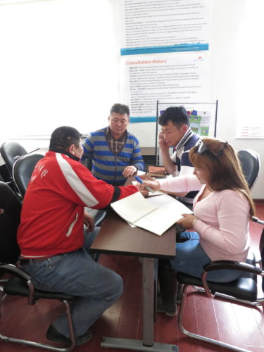 Mongolia: South Gobi Mining | Accountability Counsel